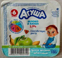 Агуша с бананом