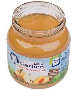 Гербер персик открытый