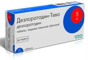 Дезлоратадин-Тева таблетки