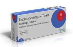 Дезлоратадин-Тева от аллергии