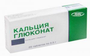 Кальция глюконат таблетки