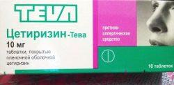 Цетиризин-Тева увеличение