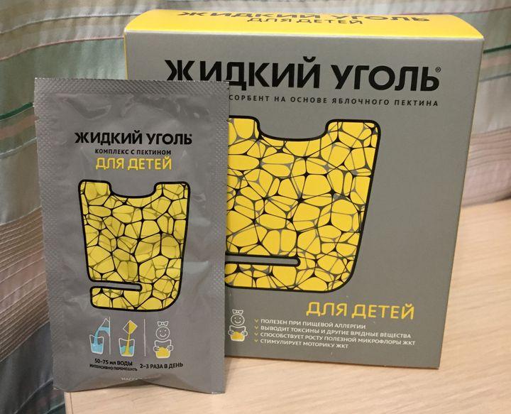 Жидкий Уголь Детский Инструкция - фото 9