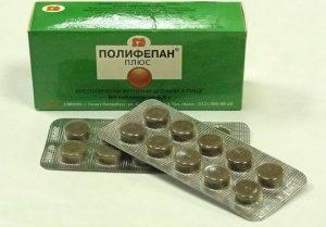 Полифепан таблетки