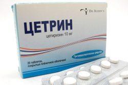 Цетрин в форме таблеток