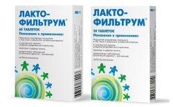 Лактофильтрум при аллергии правила применения препарата