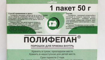 Лекарство земля от аллергии