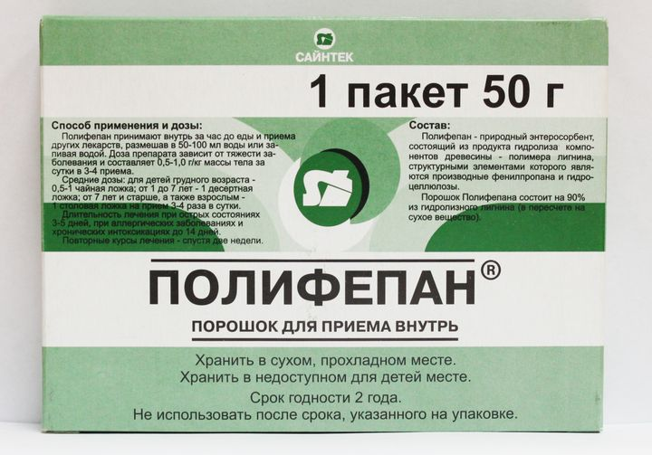 асит при аллергии на березу