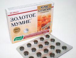 Мумие для детей от аллергии
