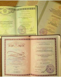 Большакова диплом