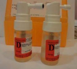 Аллергены Диатер