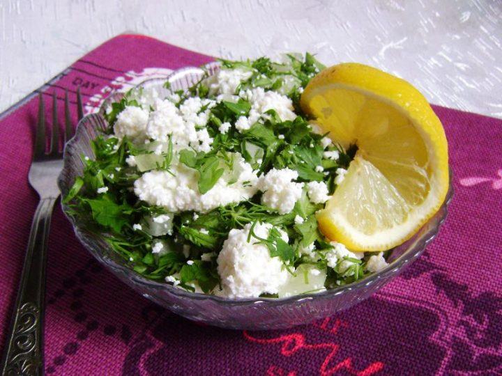 Салат из творога с зеленью