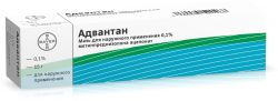 Адвантан 0,1% мазь 15г