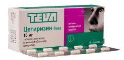 Цетиризин-Тева 10мг №10 таблетки