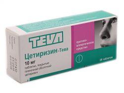 Цетиризин-Тева 10мг №20 таблетки