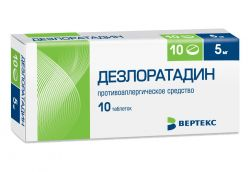 Дезлоратадин 5мг №10 таблетки