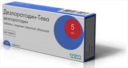 Дезлоратадин-Тева 5мг №10 таблетки