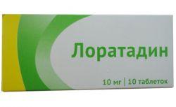 Лоратадин 10мг №10 таблетки