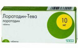 Лоратадин-тева 10мг №30 таблетки