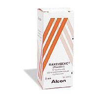 Максидекс 0,1% капли глазные 5мл флакон-капельница