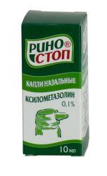 Риностоп 0,1% капли назальные 10мл флакон