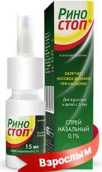 Риностоп 0,1% спрей назальный 15мл флакон-капельница