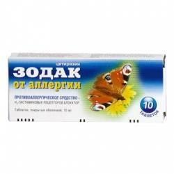 Зодак 10мг №10 таблетки