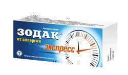 Зодак Экспресс 5мг №7 таблетки