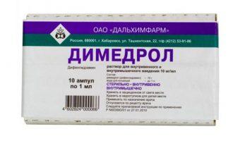 Миниатюра к статье Димедрол: мэтр в лечении аллергии